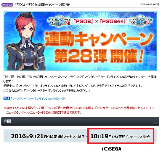 20161017215136fa6.jpg