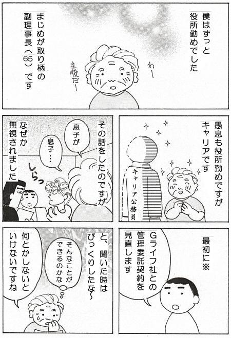 201610112136182fc.jpg