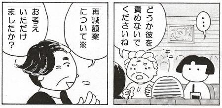 20161014180534f1f.jpg