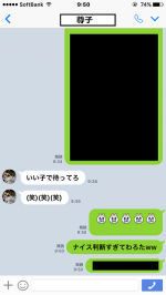 IMG_3448_Line.png
