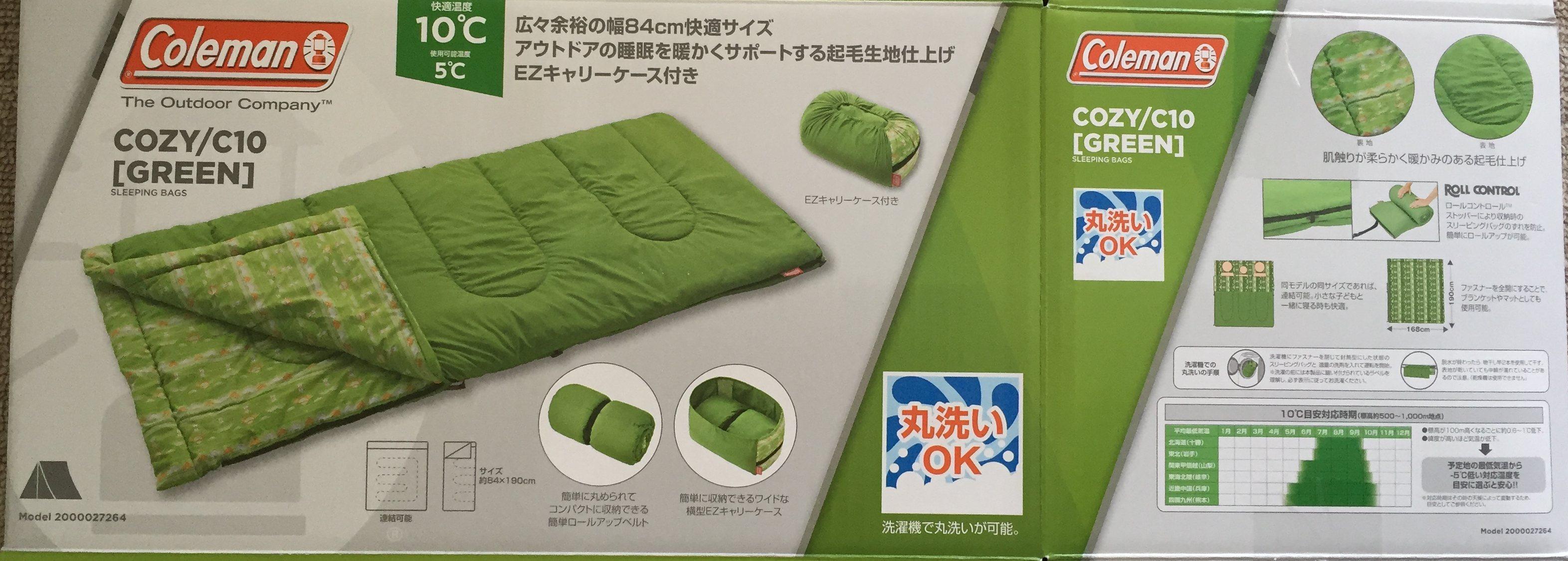 寝袋COZY/C10外箱