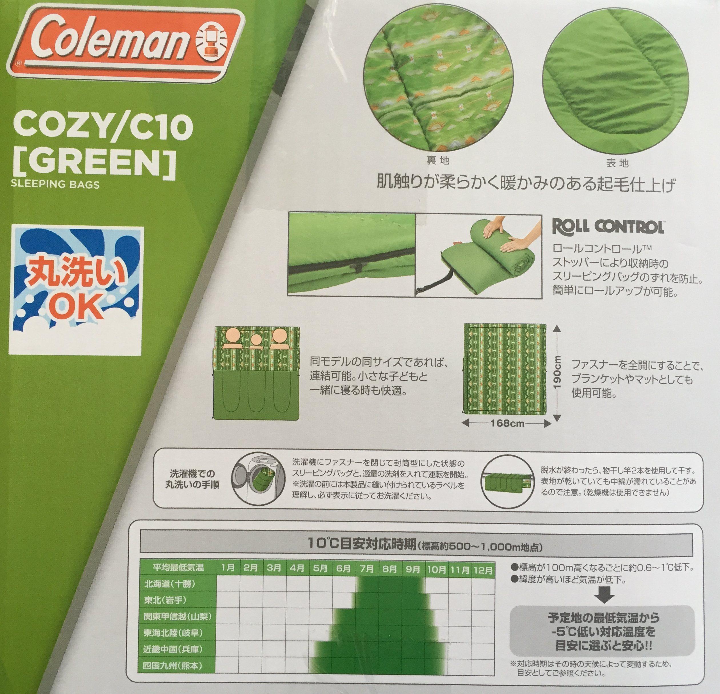 寝袋COZY/C10外箱詳細