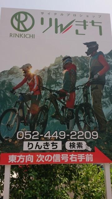 20160806202517888.jpg