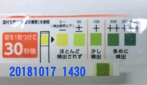 20181017-1430CIMG3089.jpg