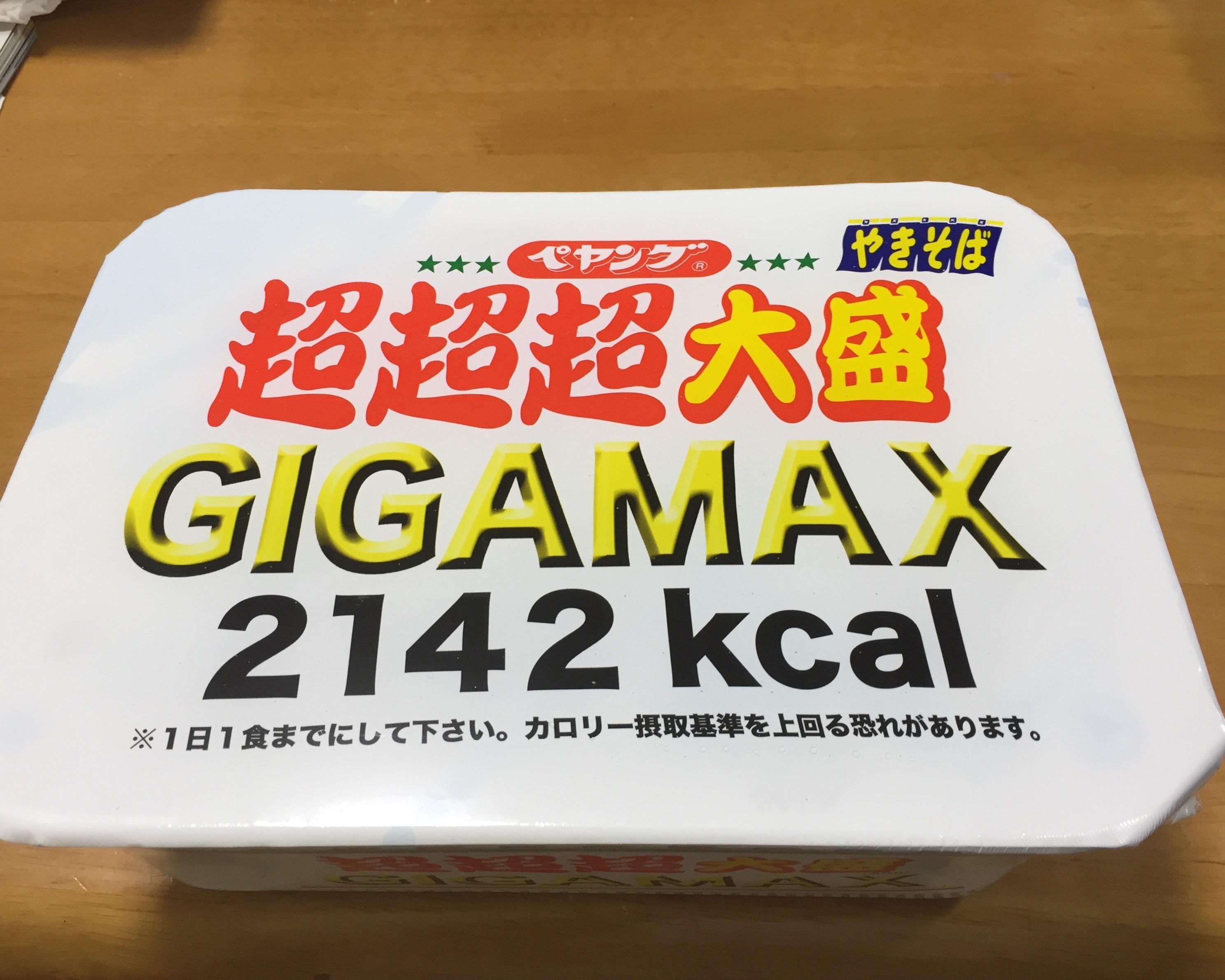 IMG_8659 (2)