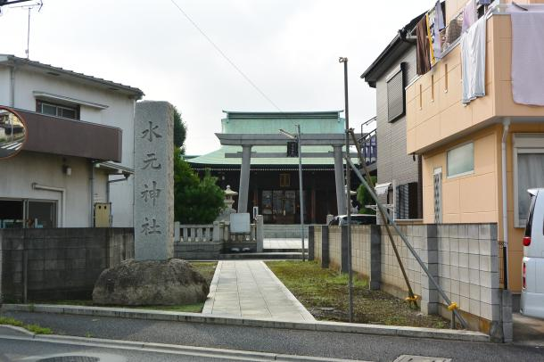 水元神社①