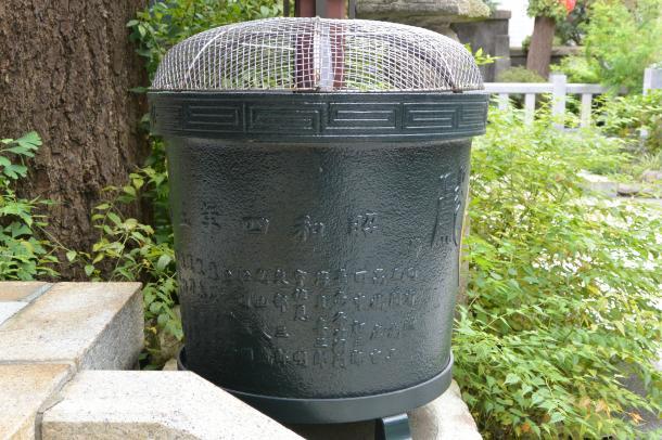 太田姫稲荷神社③