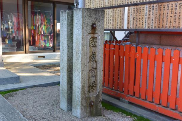 馬橋稲荷神社⑤