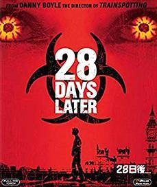 """『28日後』とか言う""""ヤバいゾンビ映画""""wwwww"""