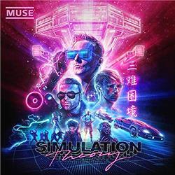 【悲報】英ロックバンド『MUSE』さん、迷走しだす