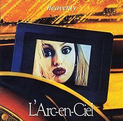 『L'Arc~en~Ciel』って言うバンドの「夏の憂鬱」って言う曲よくね?