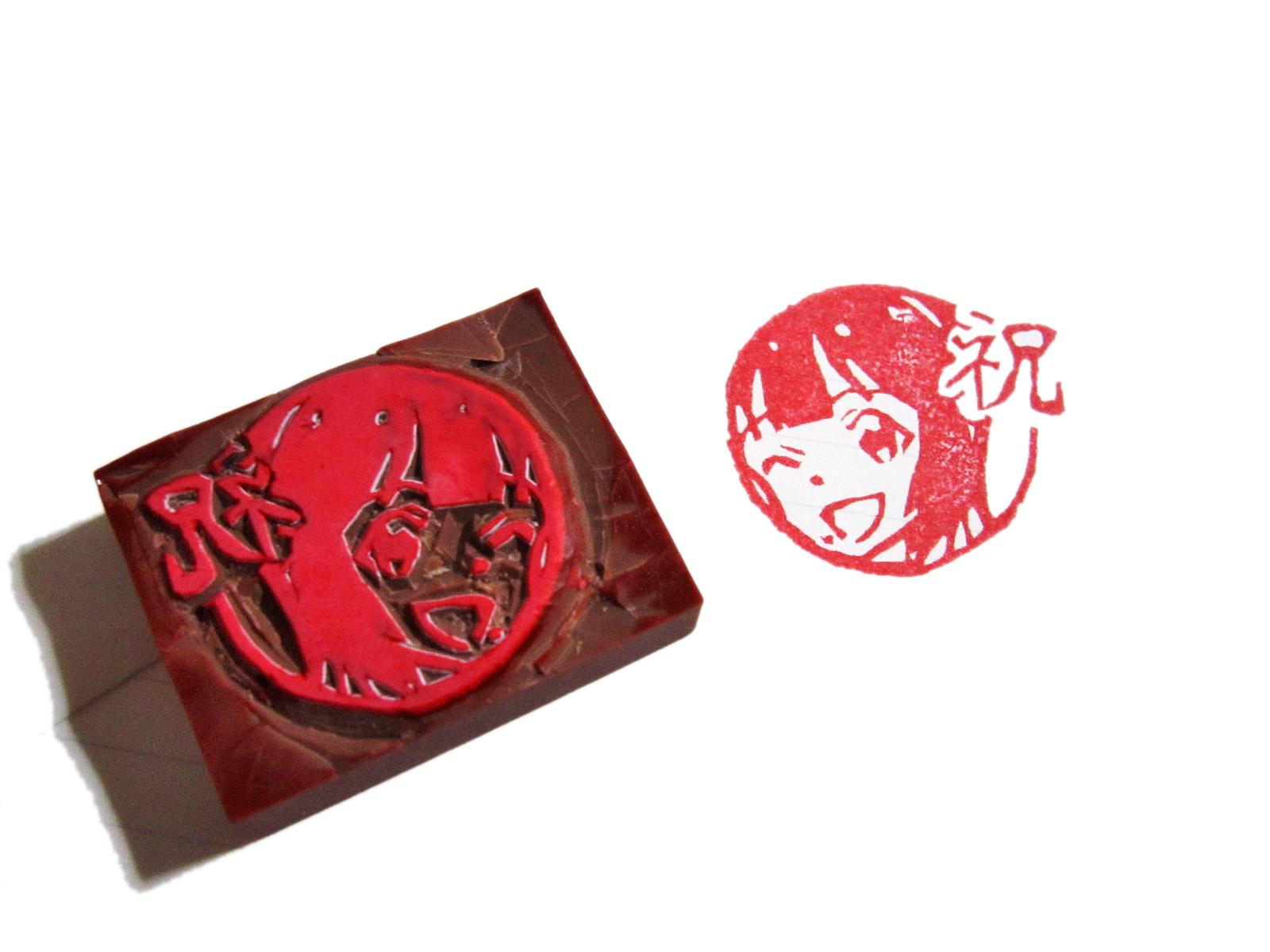 【第18判】チョコレート飴