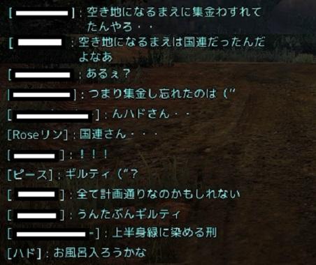 20161014162855850.jpg