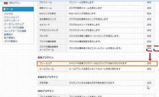 shintyaku3.jpg