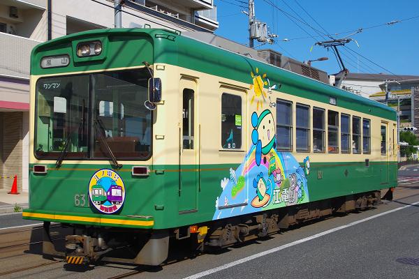 20160602 631
