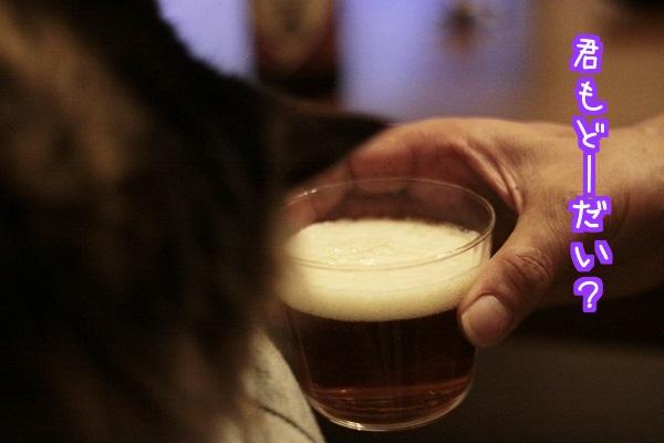 ビール~4