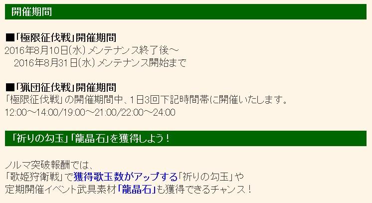 2016y08m10d_140256358.jpg