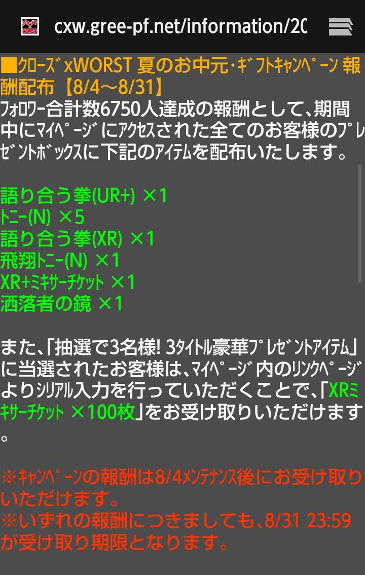 moblog_0e685a9d.png
