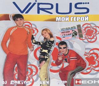 Virus03.png