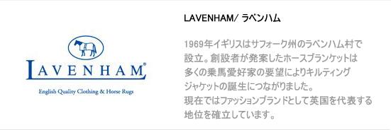 lavenham.jpg