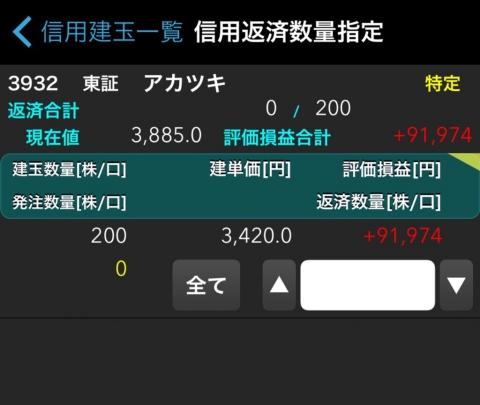 20160408_01.jpg