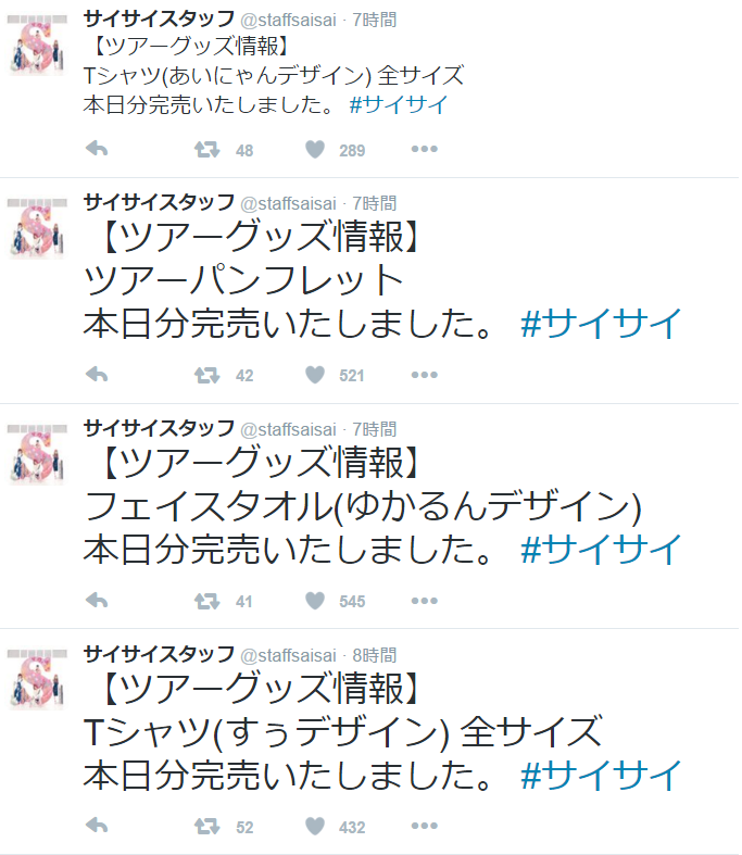 20160418_07.png