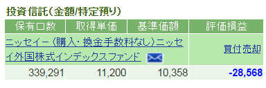 20160630_02.png