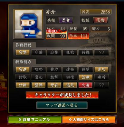 20161017160602f1c.png