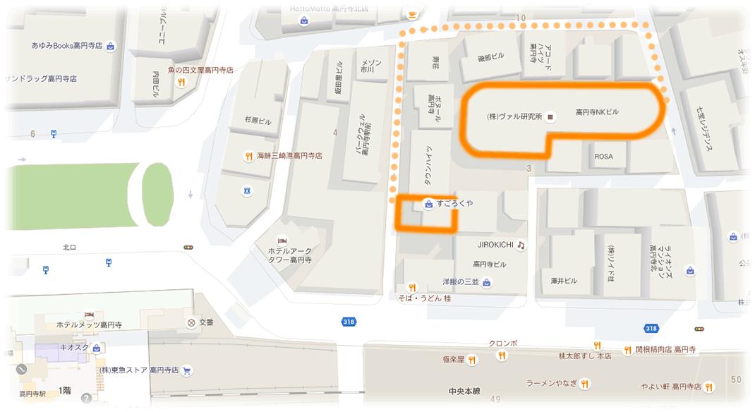 すごろくや⇔ヴァル研究所のルート地図-w1070