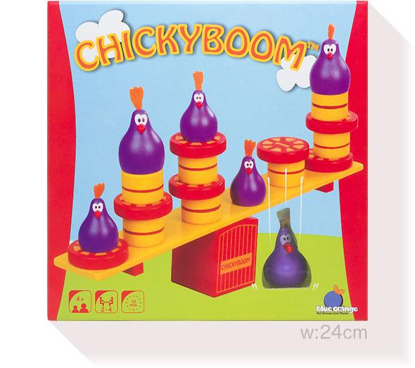 チキブーン:箱