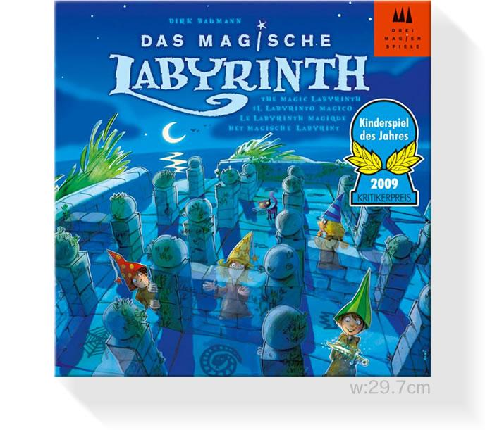 魔法のラビリンス:箱