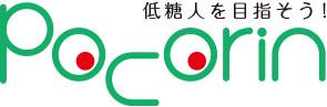 pocorin_logo.jpg