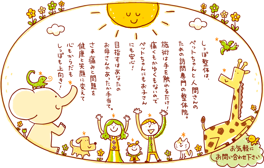 2016082812124935a.png