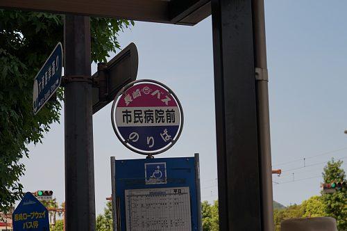 160730_01.jpg