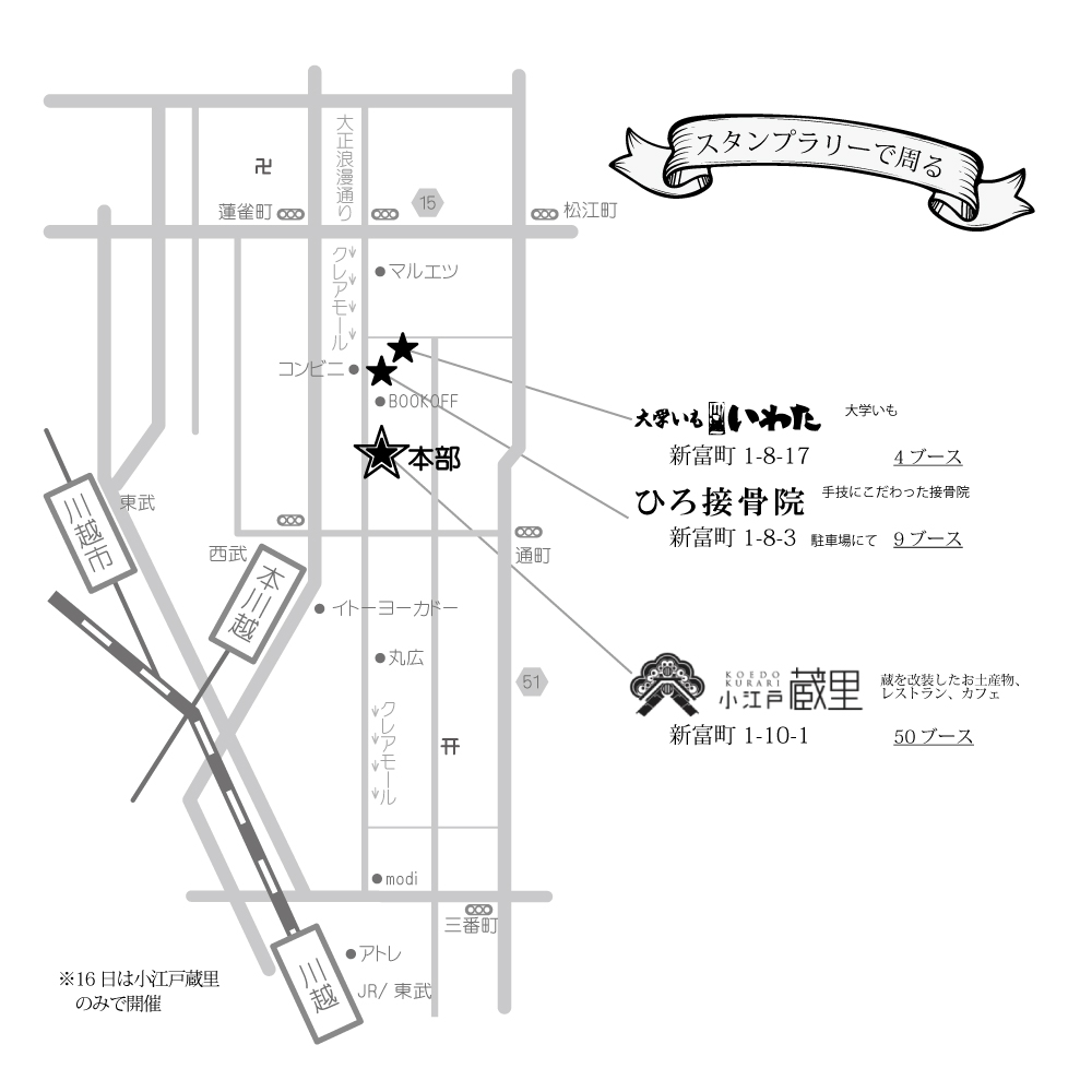 K6_MAP.jpg