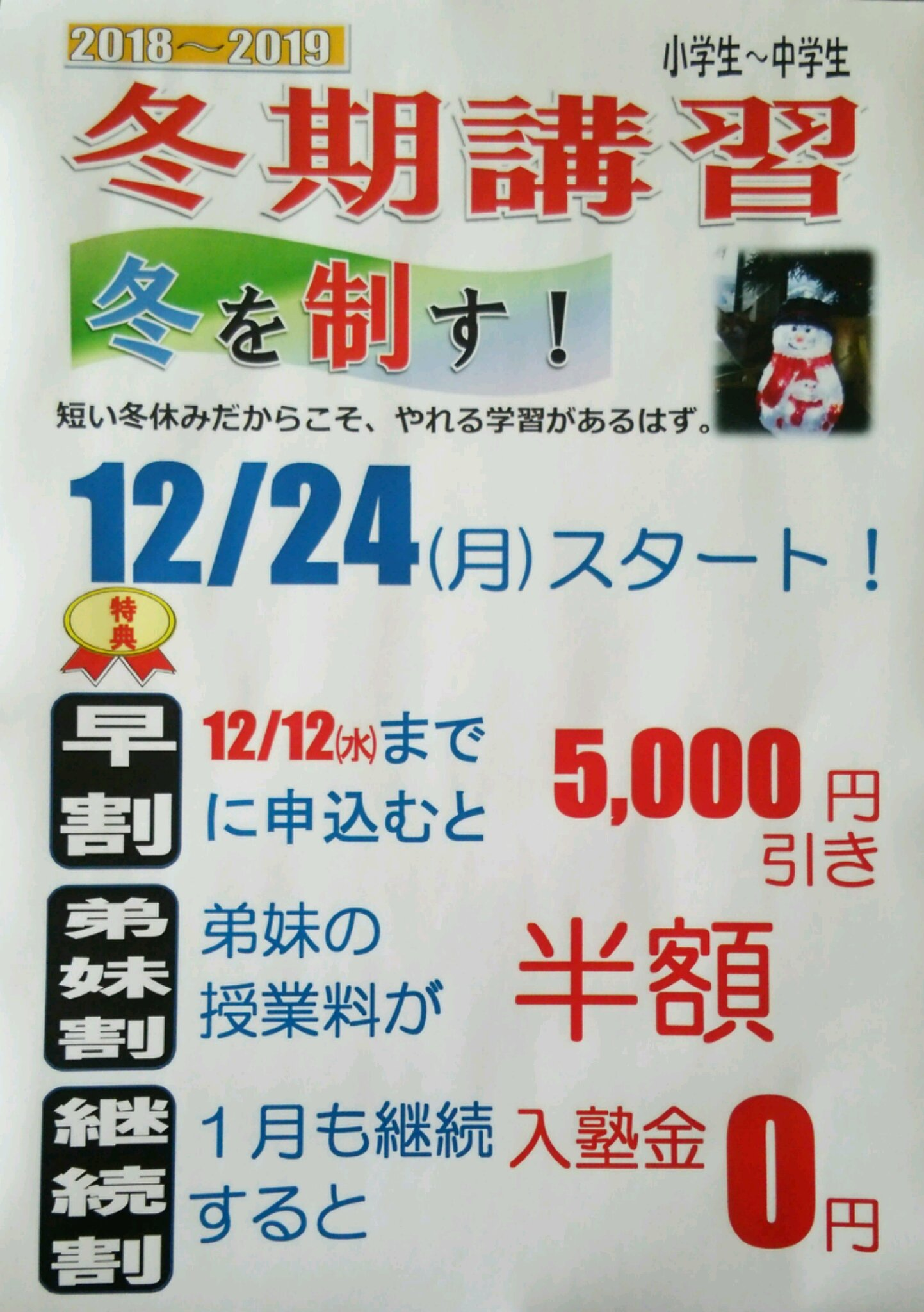 18-12-01-15-10-19-638_deco.jpg