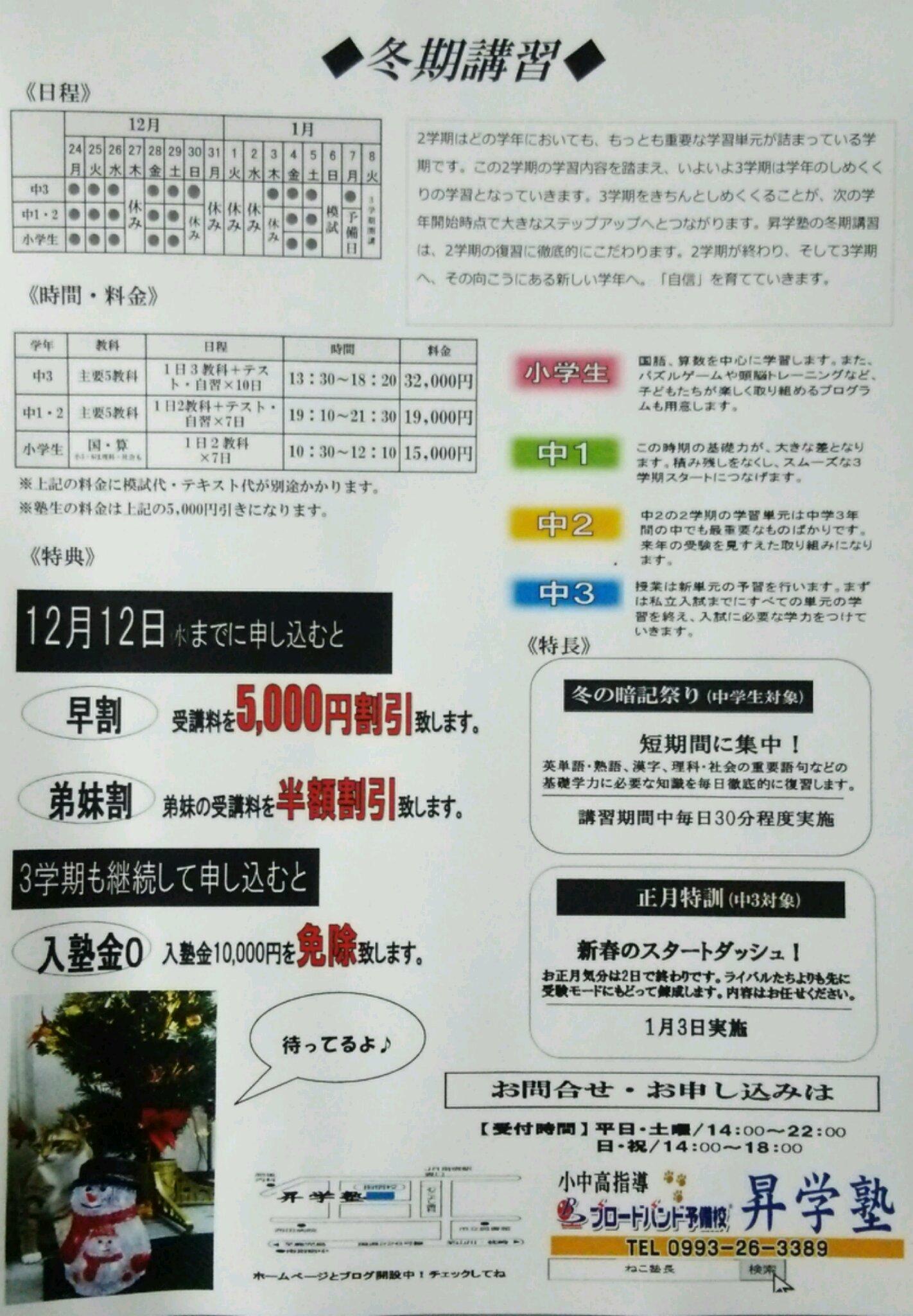 18-12-04-18-37-59-806_deco.jpg