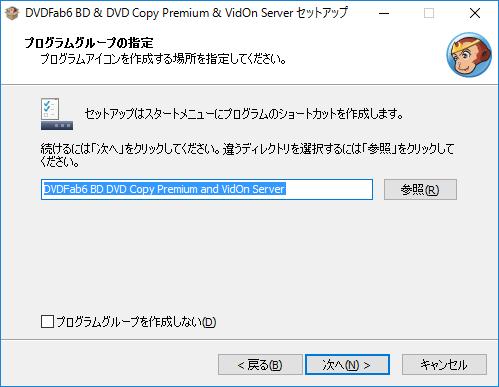 DVDFab6_BD_DVD_copy_premium_005.png