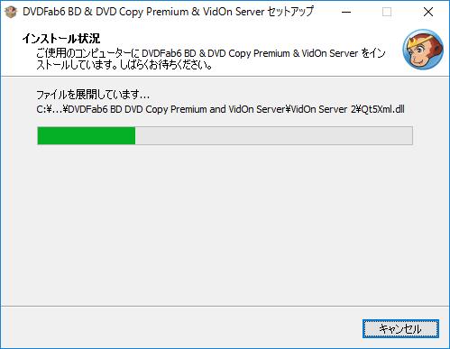 DVDFab6_BD_DVD_copy_premium_007.png