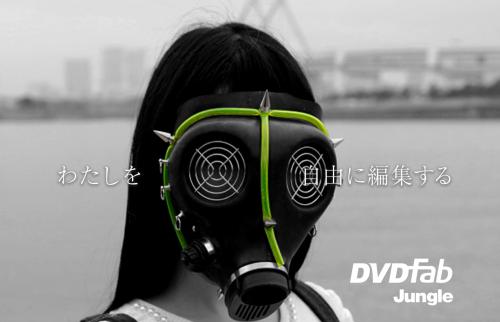DVDFab6_BD_DVD_copy_premium_021.png