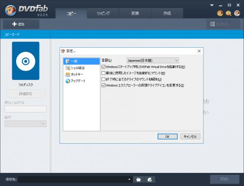 DVDFab6_BD_DVD_copy_premium_050.png