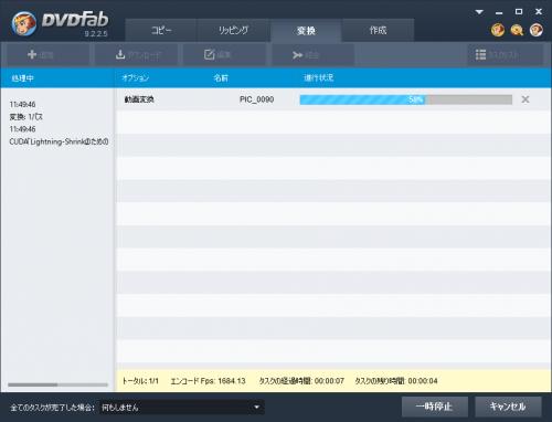 DVDFab6_BD_DVD_copy_premium_076.png