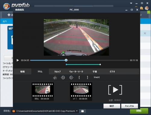 DVDFab6_BD_DVD_copy_premium_078.png
