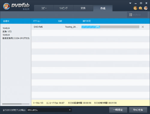DVDFab6_BD_DVD_copy_premium_098.png