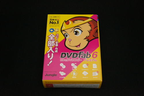 DVDFab6_BD_DVD_copy_premium_201.png