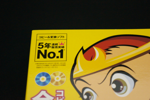 DVDFab6_BD_DVD_copy_premium_203.png