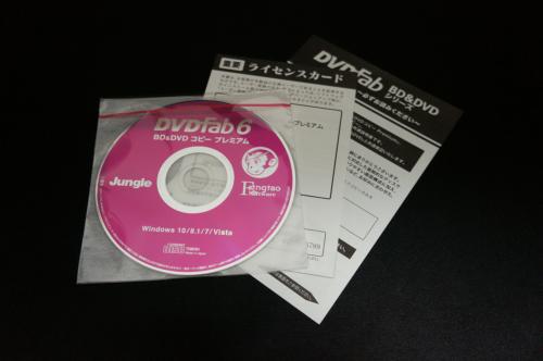 DVDFab6_BD_DVD_copy_premium_206.png