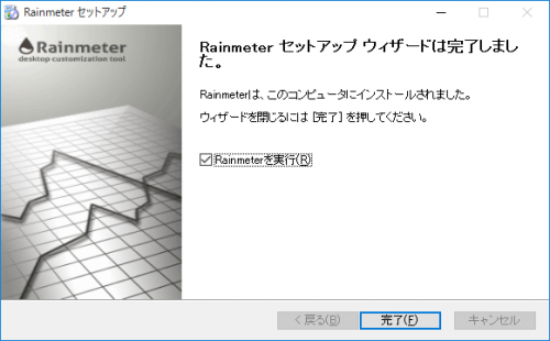 Rainmeter_005.png