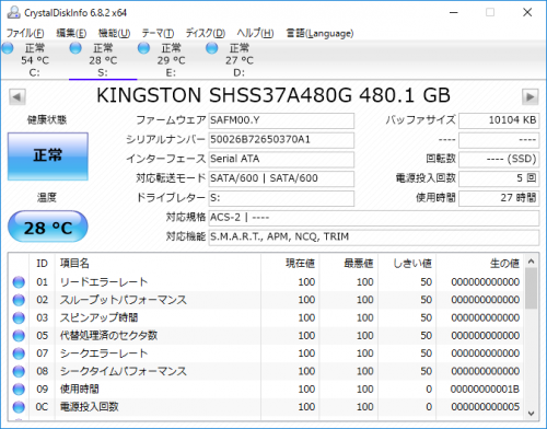 kingston_HyperX_Savage_SSD_017.png