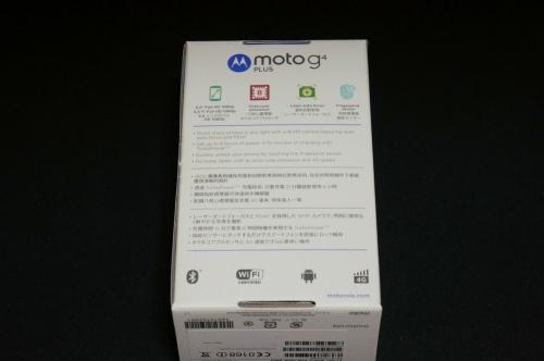 moto_G4_plus_003.jpg